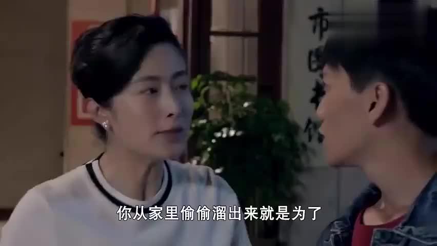 我的仨妈俩爸:艳阳和白杨走太近,建华崩溃了,两人是亲兄妹啊