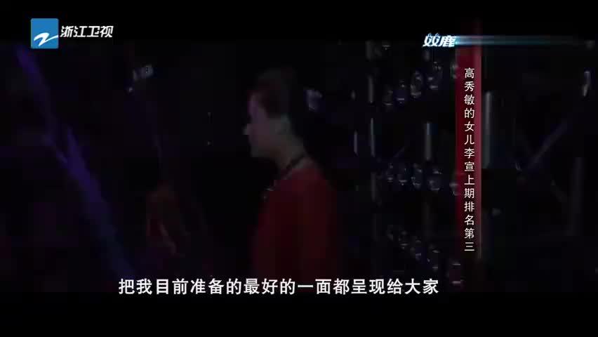 综艺:李萱没说几句就哭出来了,明星妈妈走的早,甚是想念!