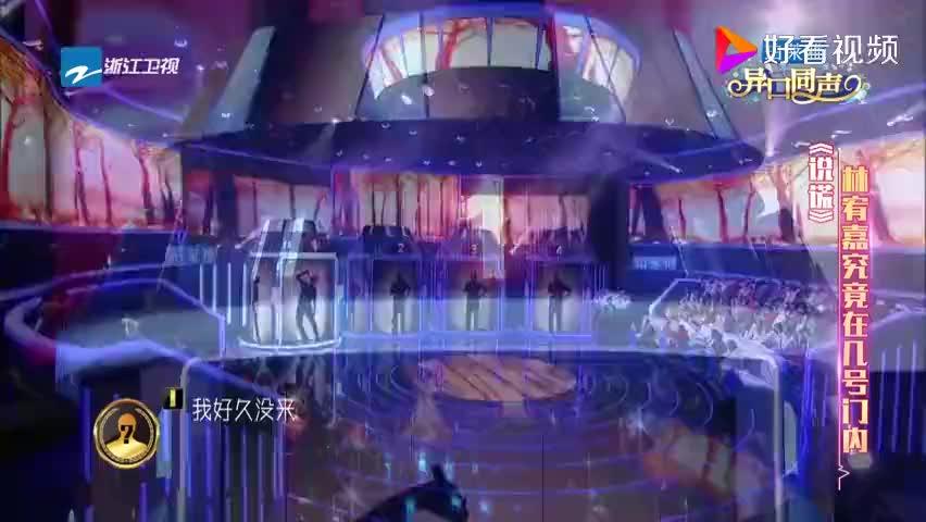 林宥嘉携模唱者演唱说谎独特的嗓音开口听沉醉一次听不够