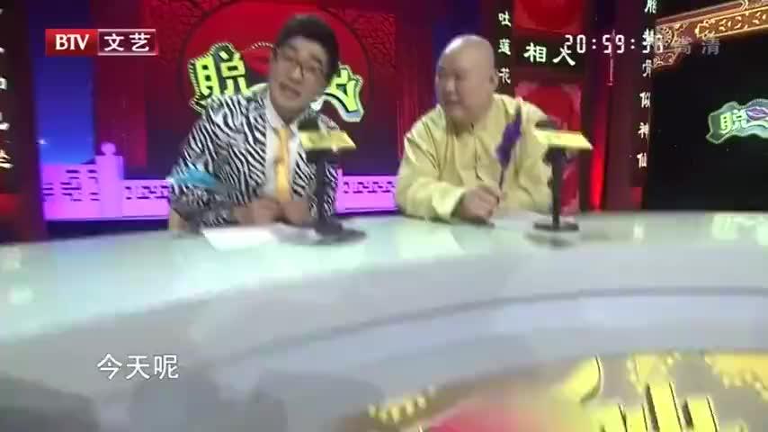 脱口而出:应宁王玥波笑谈四大名著,照他这么说就没有能看得!
