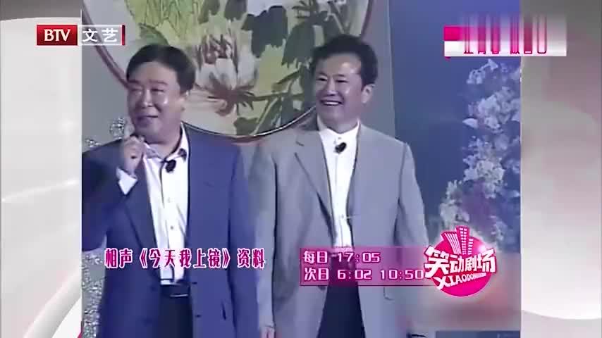 经典相声:师胜杰、孙晨合作经典作品《今天我上镜》!