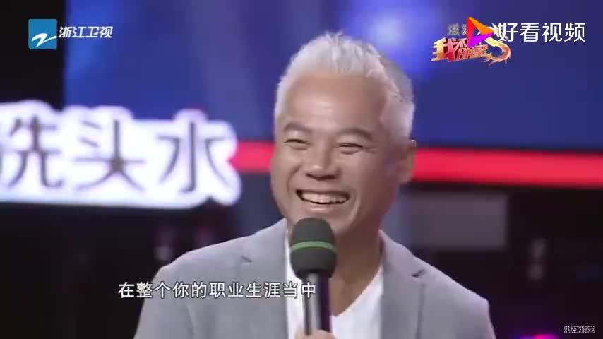 巫启贤回忆出道经历,自曝曾为了观众带伤演出,明星太不容易了!
