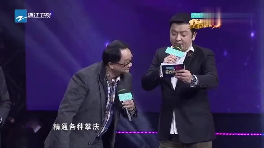 综艺:徐小明展示完美螳螂拳!把儿子打的服服帖帖,这就是真功夫