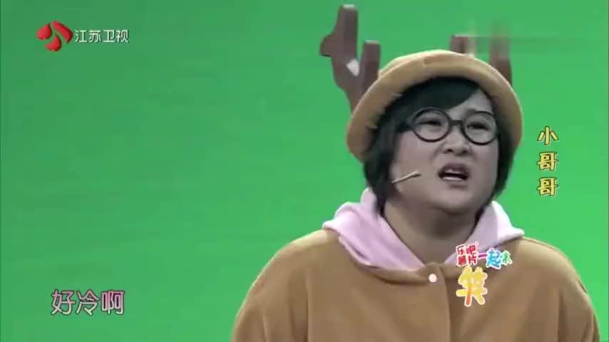 一起来笑吧:小哥哥给贾玲披鹿皮,贾玲快哭了:我就是鹿啊!
