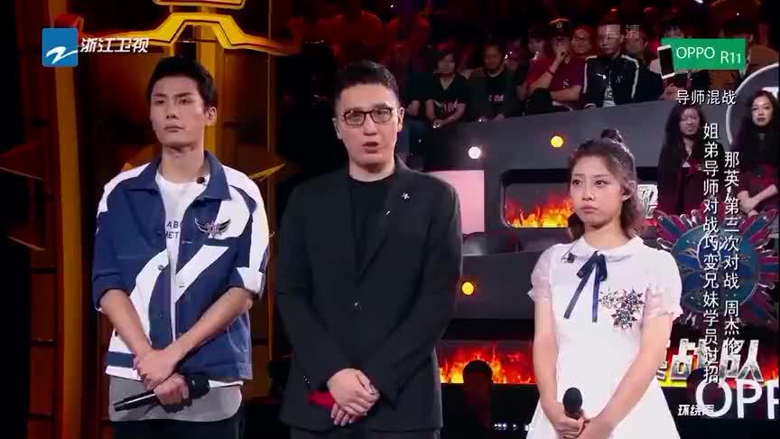 那英第一次战胜周杰伦,林炫清实力太强了
