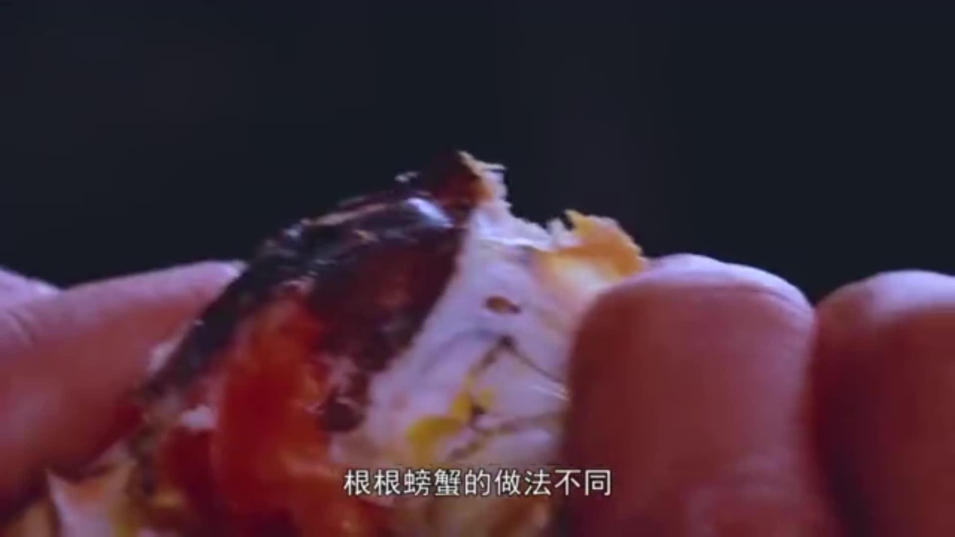 女神李子柒玲珑醉蟹螃蟹灌醉了再吃才美味