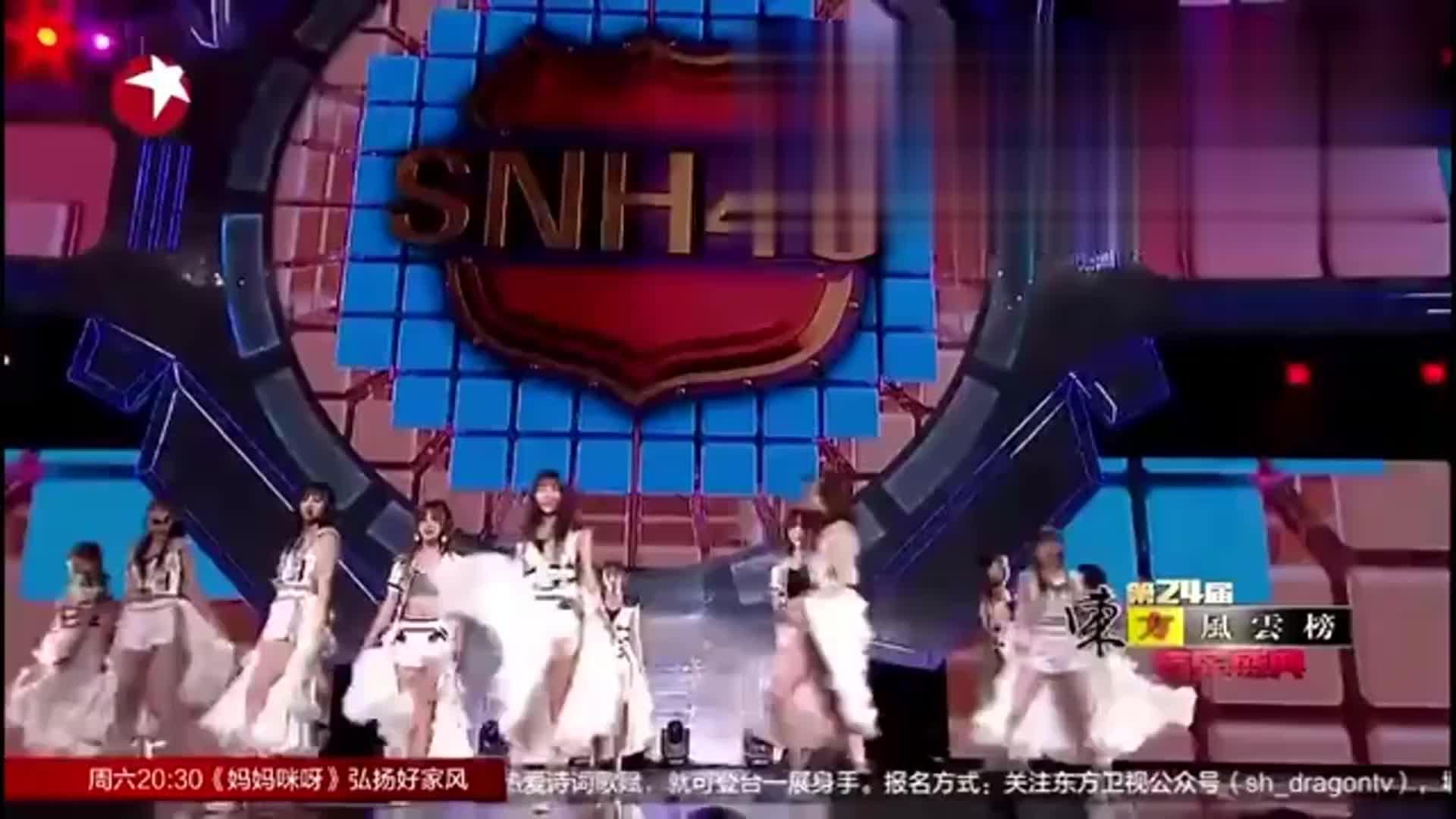 SNH48《公主披风》《GirlCrush》,青春活力,尽显魅力与不训!