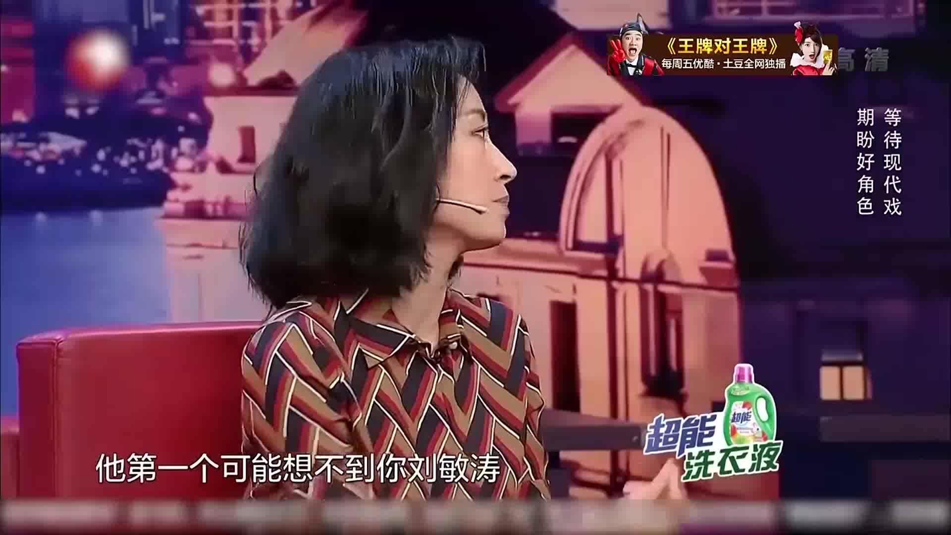 金星秀:她为何被称为国民大姐,本来没什么名气,却突然爆红!