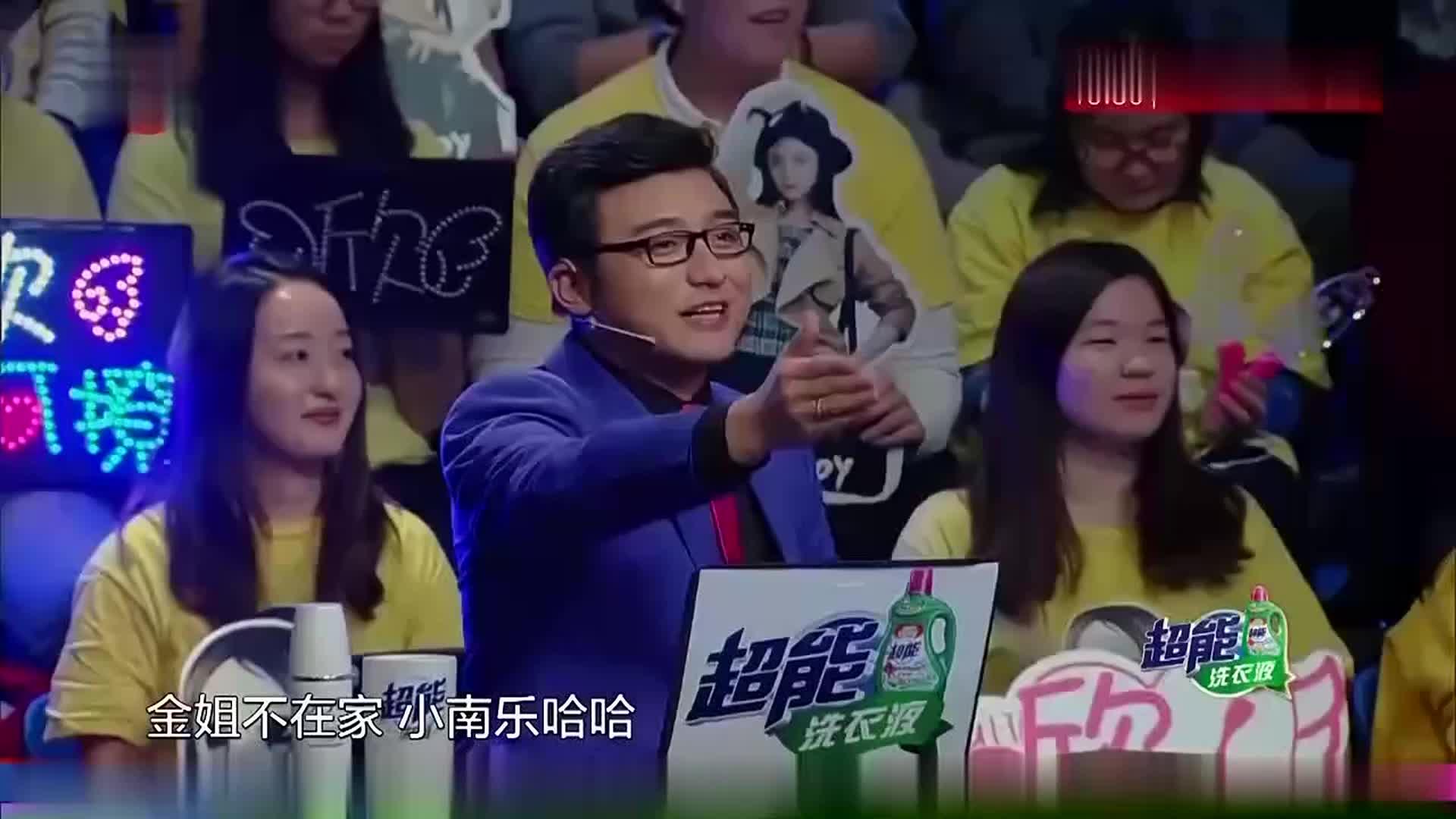 金星秀:华妃蒋欣做客金星秀,结果金姐没在家,全程自助问答