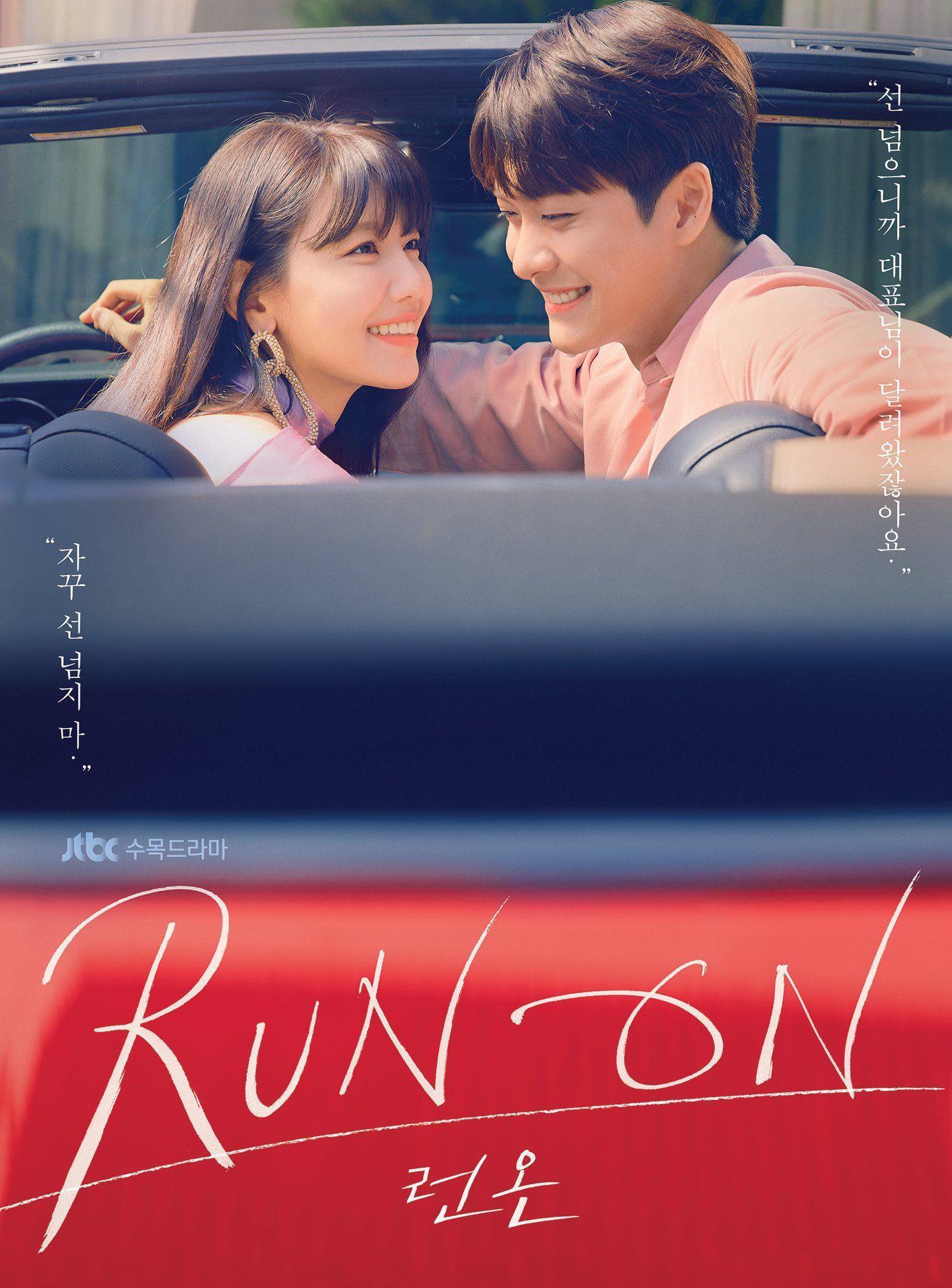 少女时代的崔秀英将在RunOn剧中饰演CEO的角色