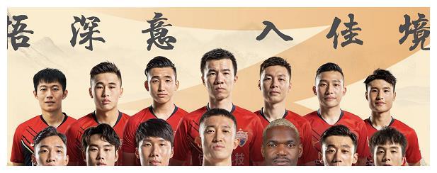 官方!深足宣布14名球员正式加盟,孙可、张鹭和糜昊伦在列