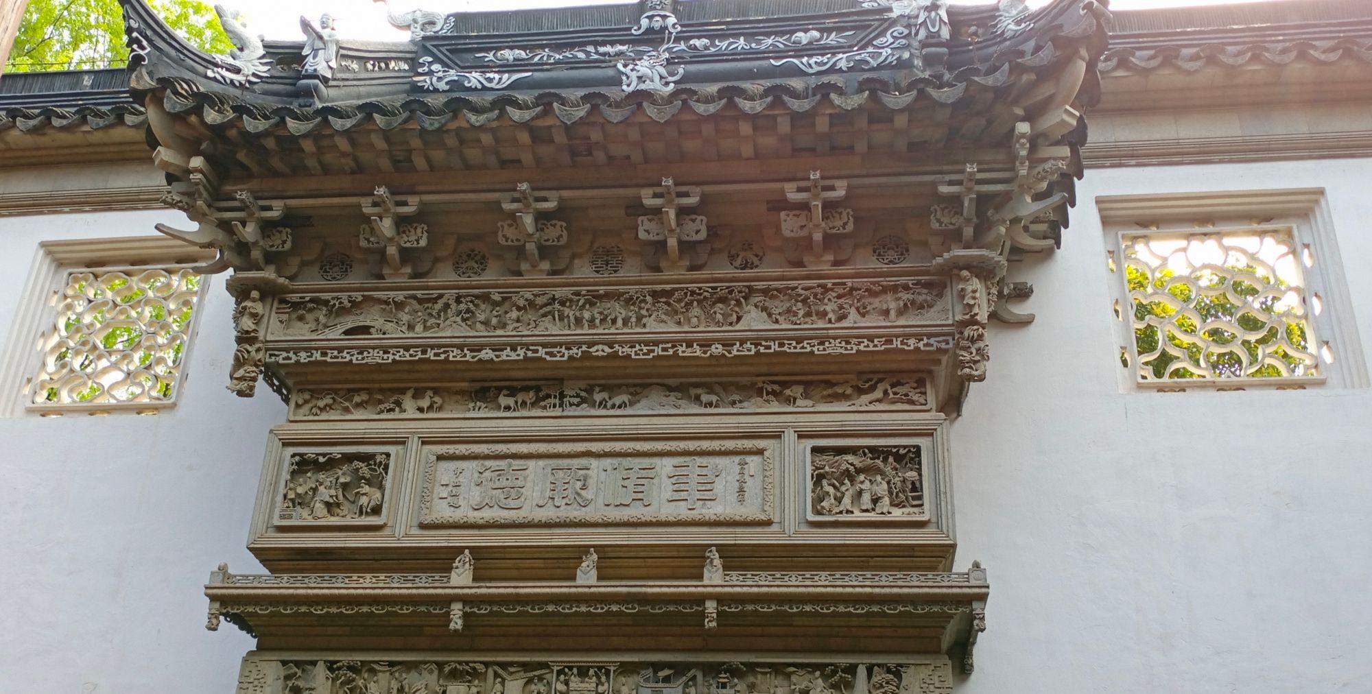 江南精美的砖木楼雕艺术——东山雕花
