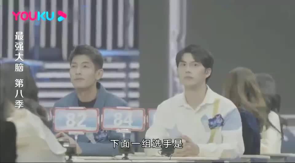 最强大脑:清华北大的老师都来参赛,这还怎么玩啊,太难了