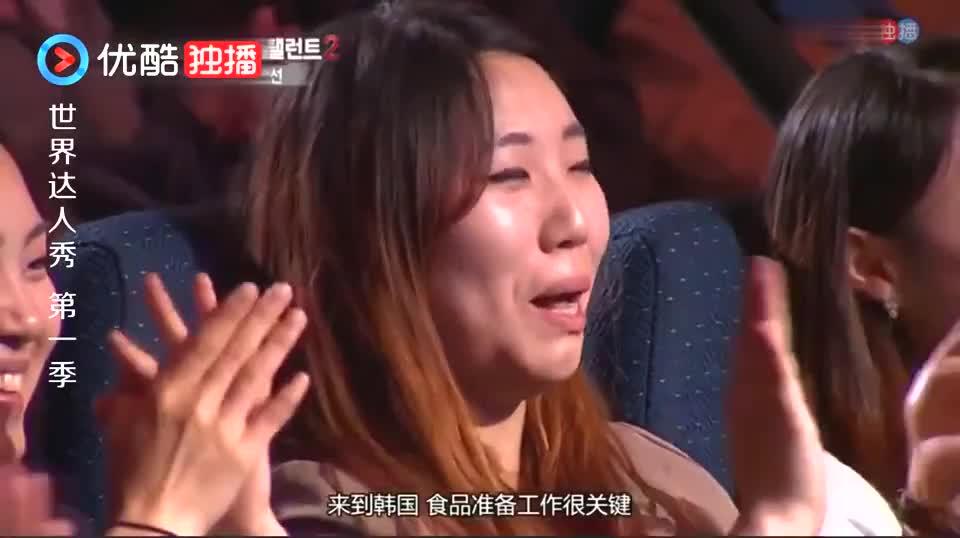 没想到中国男子更厉害