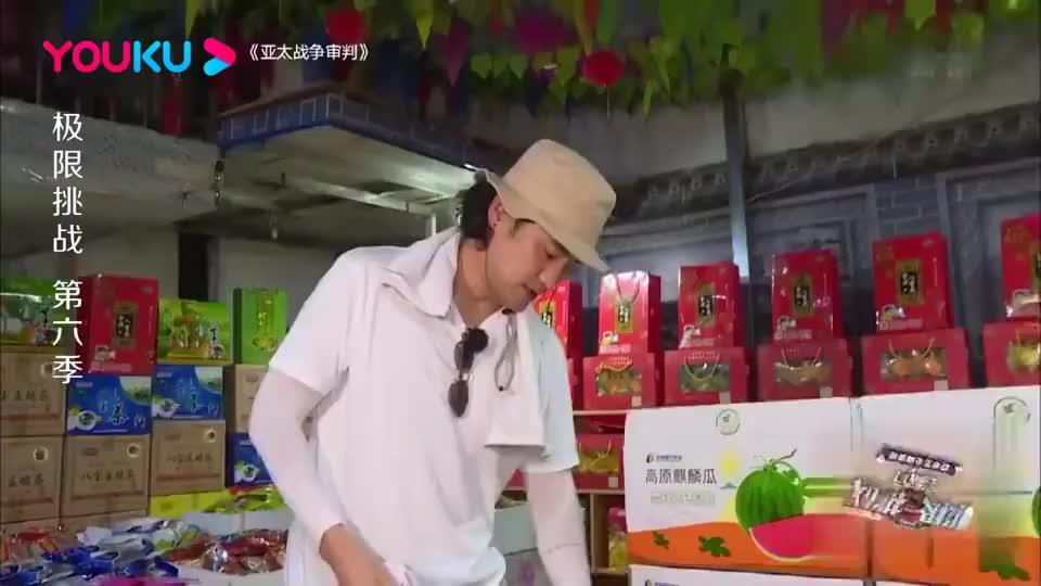 极挑:岳云鹏最霸气一次,为任嘉伦出气,要去拆雷佳音的店铺