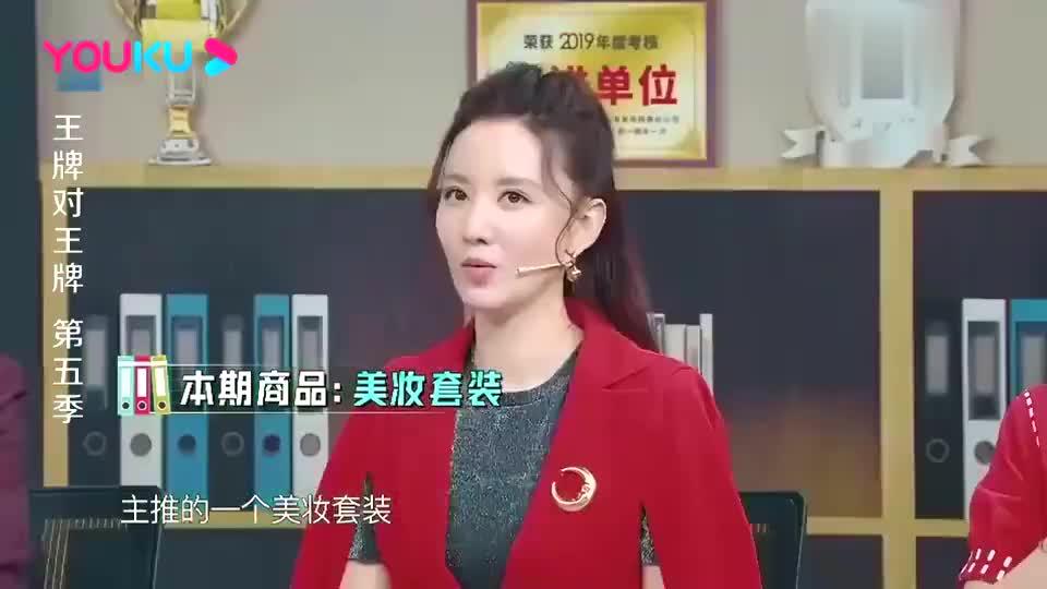 王牌:腾哥用粉饼,让关晓彤彻底认命,这用量都够刷个大白了!