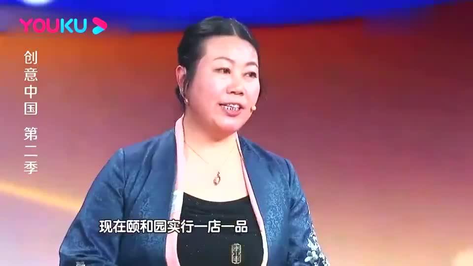 创意中国:徐小平听到创业者不想做广告,用尽全身力气呐喊说教!
