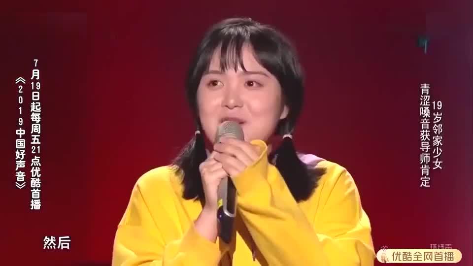 中国好声音:李荣浩爆料小时候被爸妈打,不让学音乐,太逗了!