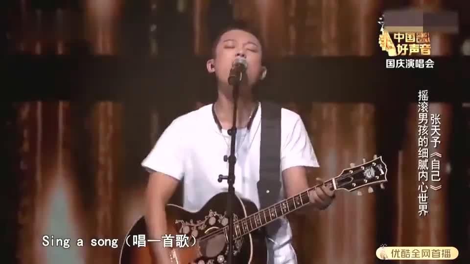 中国好声音:学员演唱《自己》,吼的撕心裂肺,那英顿时坐不住了