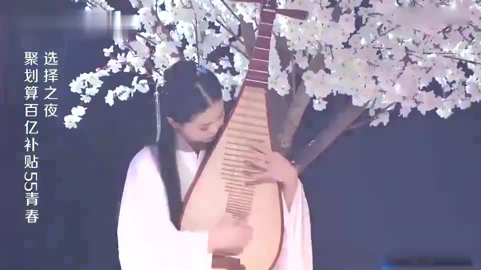 55盛典:任嘉伦《琵琶行》,声音清脆嘹亮,简直不要太好听!