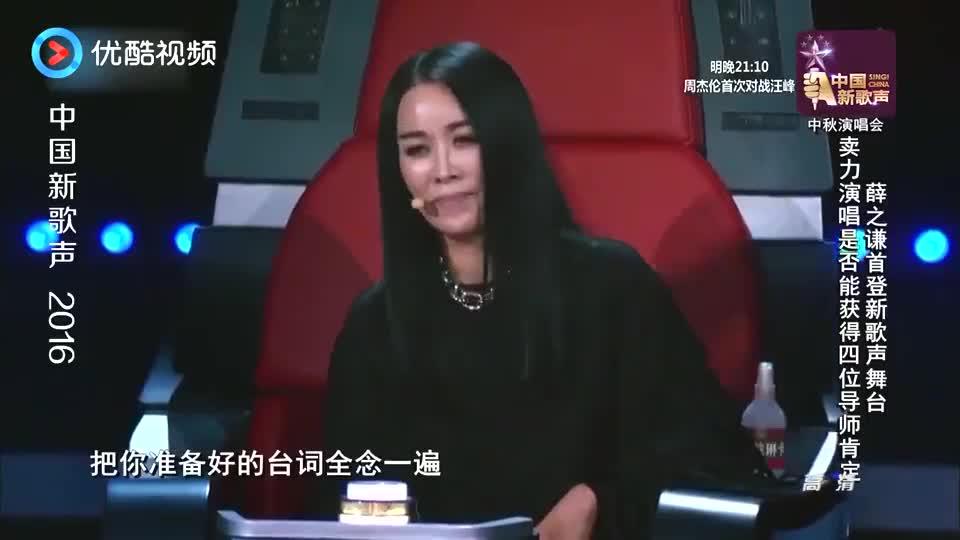 薛之谦惊喜现身中国新歌声,一首《你还要我怎样》的现场版本