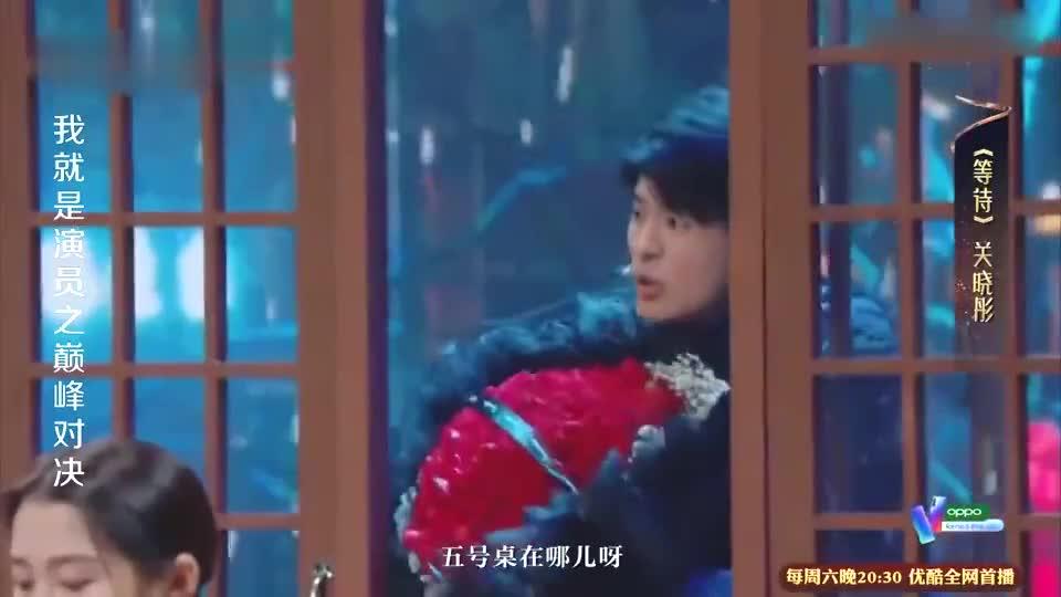 我就是演员:孙艺洲送每个号,关晓彤感动哭了,反转意想不到!