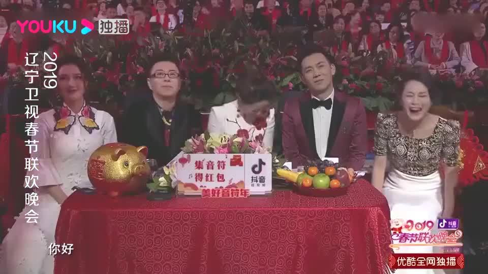 一段相声把陈奕迅和王菲全得罪了,笑喷