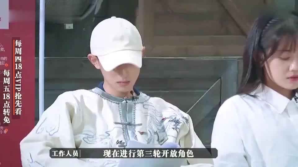 演技派:朱致灵郑好赵天宇都想演渣男,你们都是什么癖好?