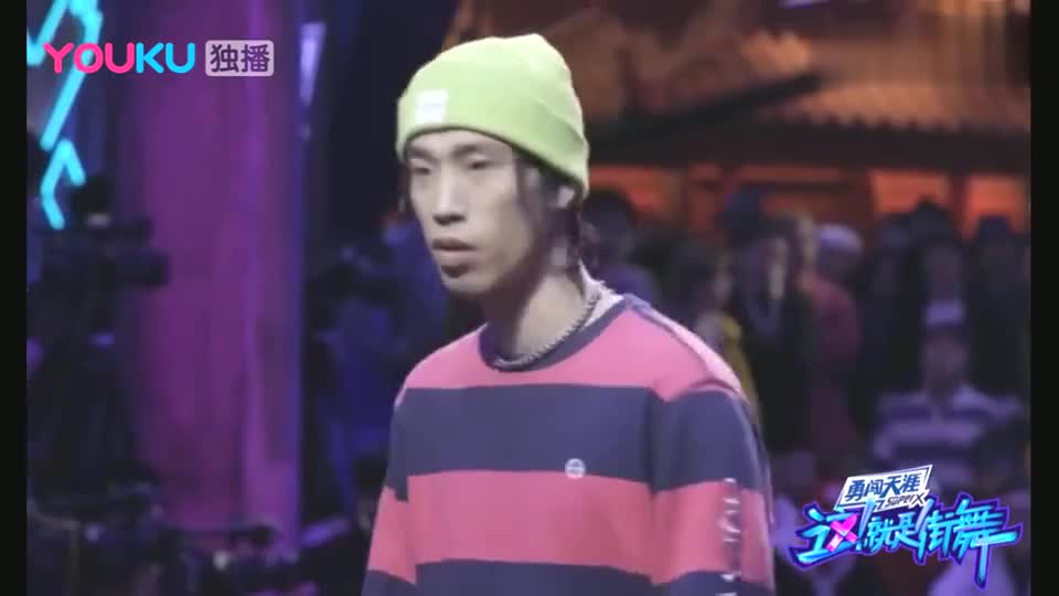 这就是街舞2:易烊千玺选中AC!他的表情太逗,整个画面静止了
