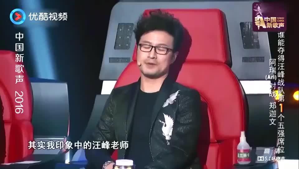 中国新歌声:小伙一首歌让汪峰秒冲,却被当场打脸:不喜欢你!