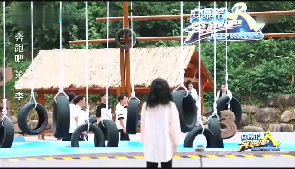 跑男:金靖和阚清子两个人过关,把其他人累坏了