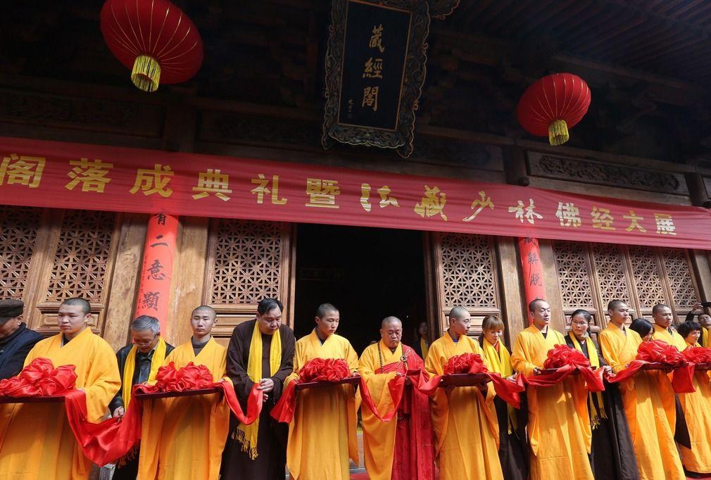 少林寺多部藏经公开展出,方丈释永信拈香主法
