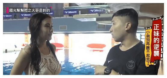 """台综""""跳水""""女嘉宾,10米高一跃而下,出水瞬间""""收视率""""有了"""