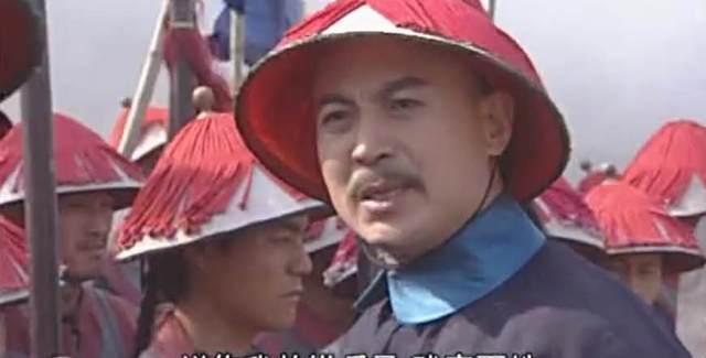 康熙王朝:周培公为何停止炮轰平凉城?他的话发人深省以史为鉴