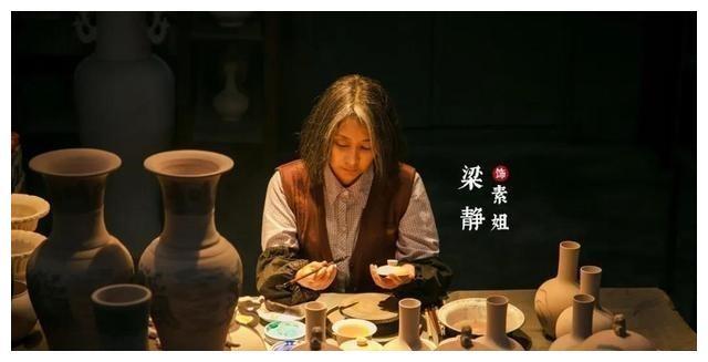 """《古董局中局》颇具争议的配角不是魏晨,而是""""素姐""""梁静"""