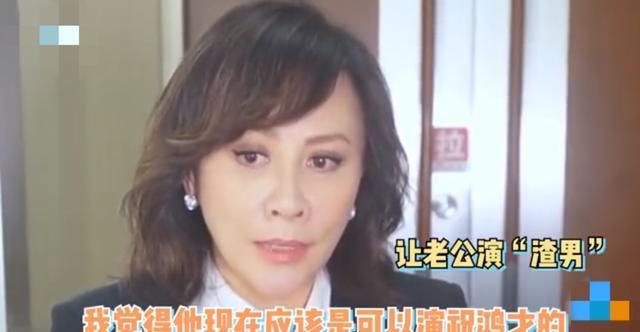 刘嘉玲采访中花式炫夫,大赞梁朝伟演技,直言比郭晓东更像男主