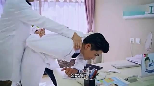 乔振宇被同事压制,杨紫霸气保护老公,同事被揍的撒腿就跑