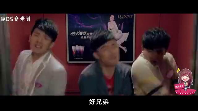 《九州缥缈录》钢铁直男陈若轩和正义世子刘昊然组团打怪