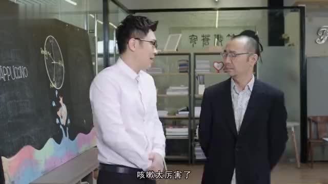 屌丝男士:大鹏咳嗽想请假,领导:人家断腿都没请假,你好意思?