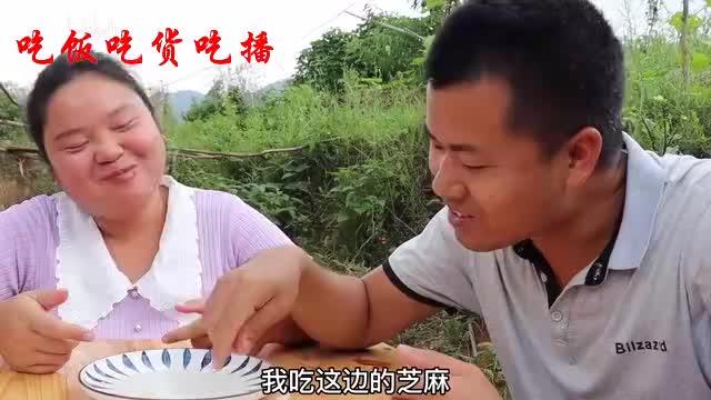 好好吃饭了,胖妹夫妻自制南瓜饼,甜甜的幸福