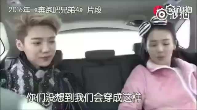 """直男奇怪回复大赏娱乐圈""""四大钢铁直男""""鹿晗,林更新"""