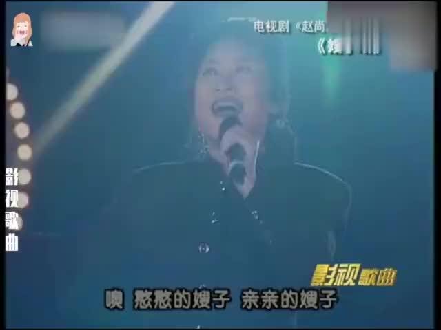 娱乐圈4大高音女皇:有谁还记得当年的李娜,《青藏高原》的原唱