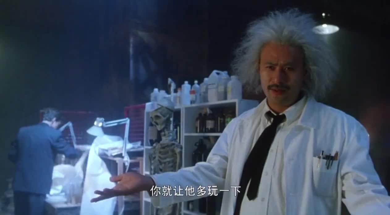 教授的这发型,应该是那个年代最潮流的了,最后心疼我达叔三秒