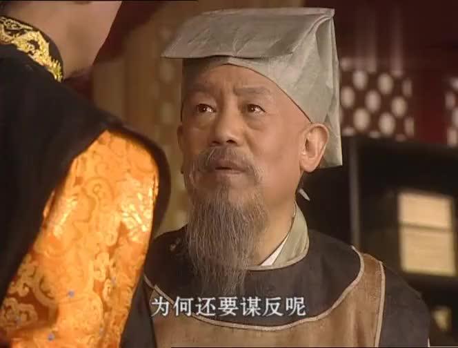皇太子秘史:朱慈炯不愿谋反,只想做个平民,不料皇上必须杀他