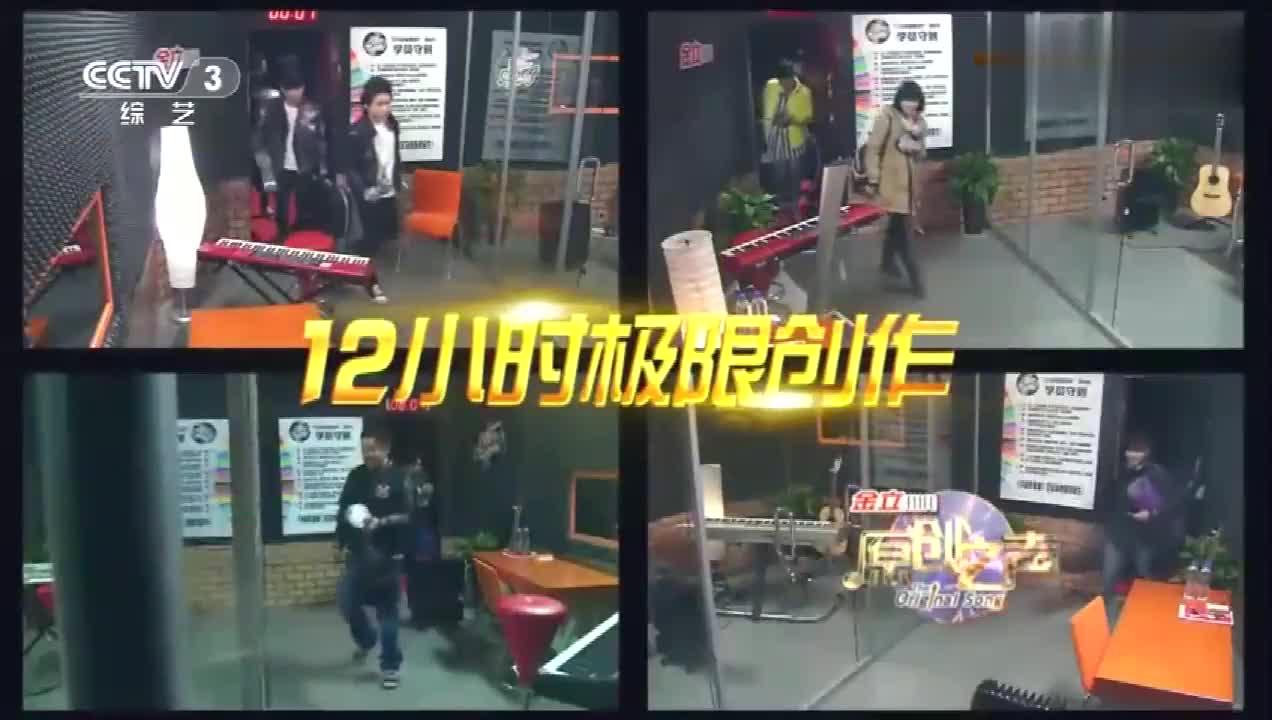 中国好歌曲:让学员写不出歌就运动,羽泉俩人想的果然很细致