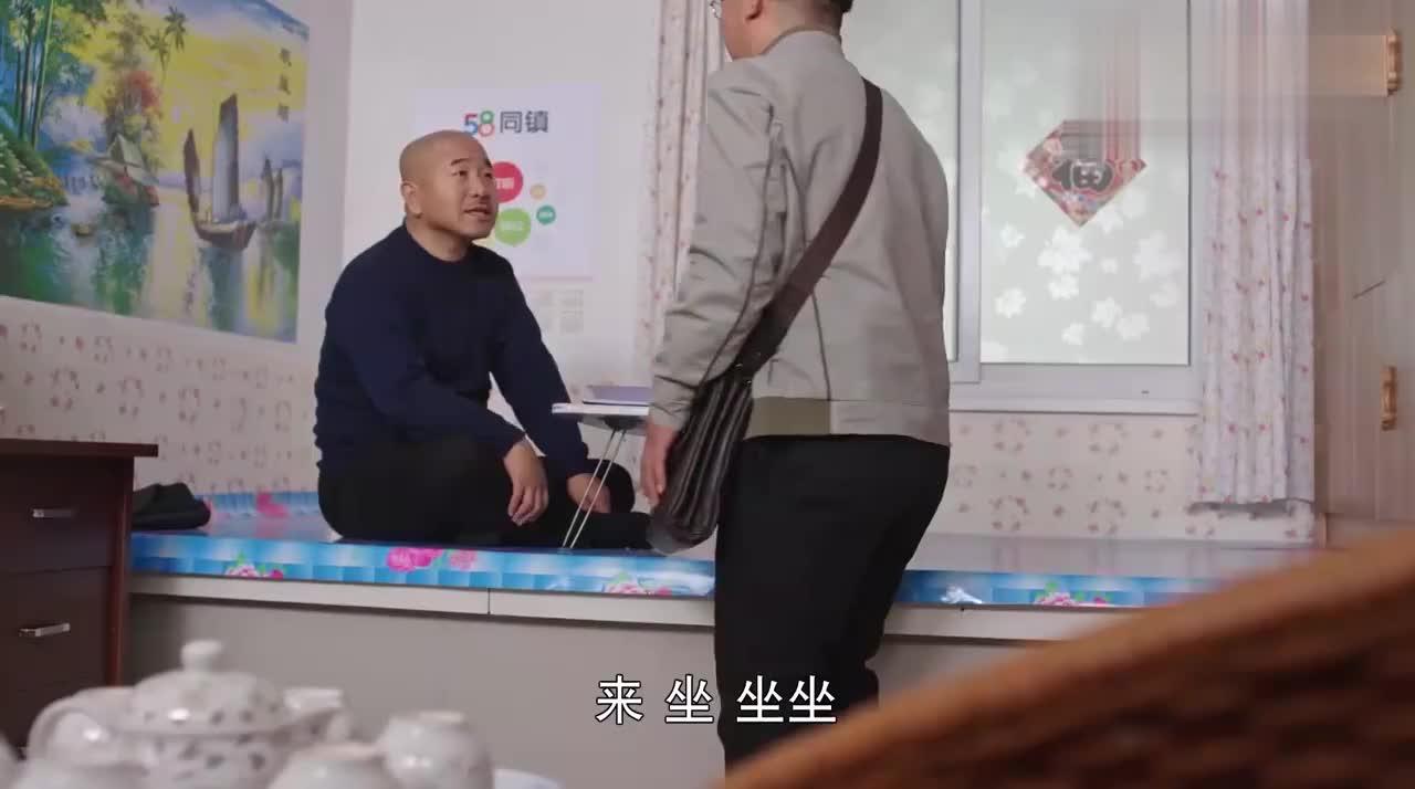 方正竟然跟谢广坤解约了,转身就找刘能,这孩子办事不地道!