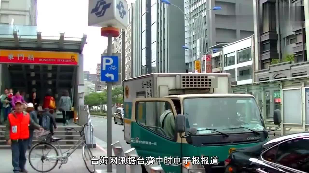 台独主播要求马英九给苏贞昌道歉名嘴一句话让网友笑翻
