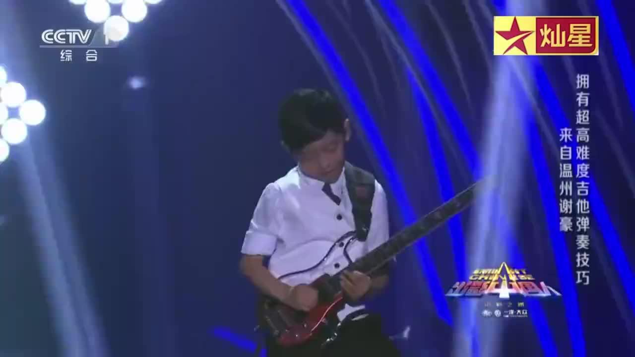 出彩中国人:吉他少年出彩半赛,超高速演奏战马,引蔡国庆惊奇
