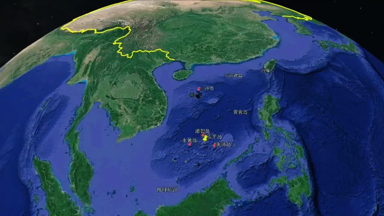 南沙群岛中太平岛所在的位置怎么样?周围形成金三角!来了解一下