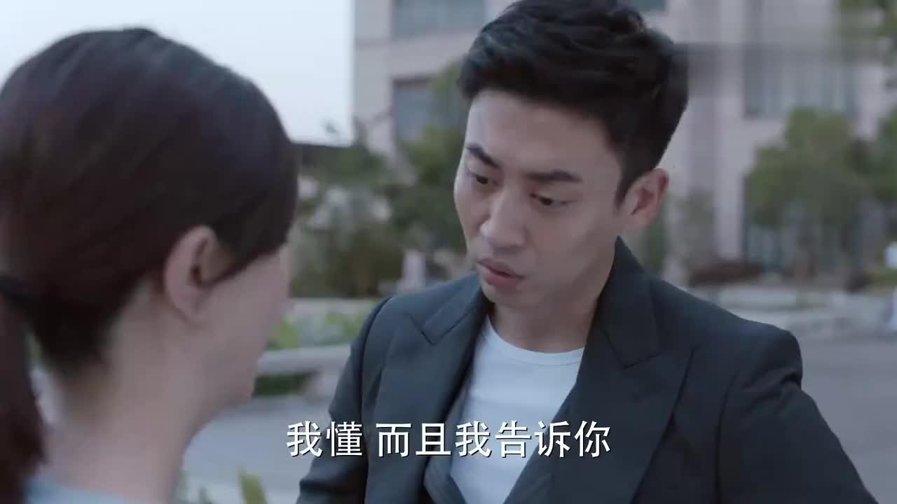 少年派:昱文从10岁开始喜欢裴音,一直等到她离婚,机会来了!